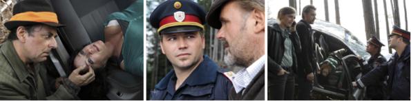 Steirerblut (2013) / Allegro Film